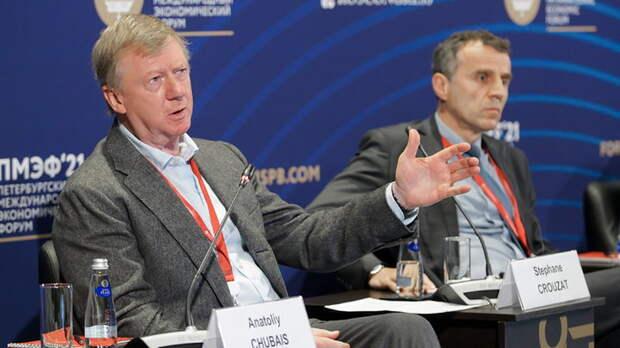 """Не признаёт Россию великой державой: Чубайс """"всплыл"""" на питерском экономическом форуме"""