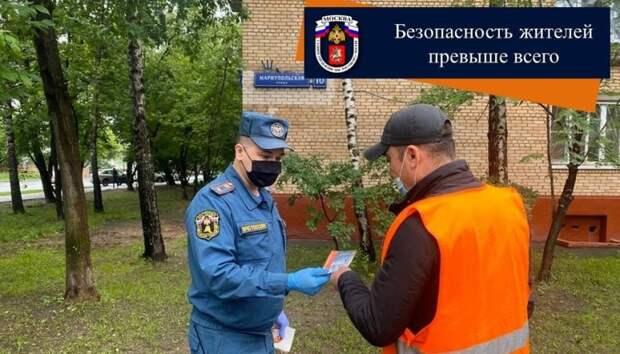 Сотрудники МЧС на страже безопасности граждан