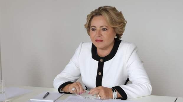 Матвиенко поддержала инициативу о выплатах региональным блокадникам наравне с федеральными