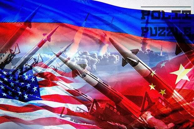 Резкий отказ России выступить вместе против Китая ошеломил американцев...
