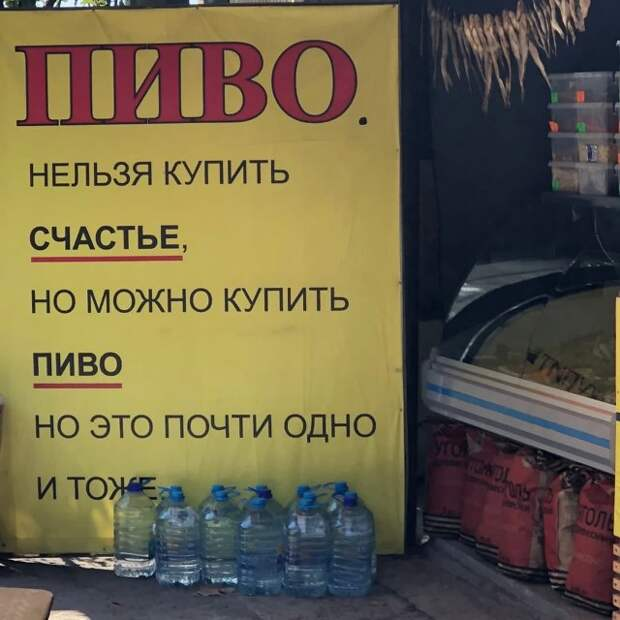 """""""Шедевры"""" от маркетологов и дизайнеров рекламы (14 фото)"""