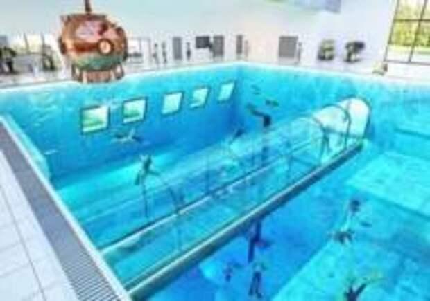 Самый глубокий бассейн построят в Польше
