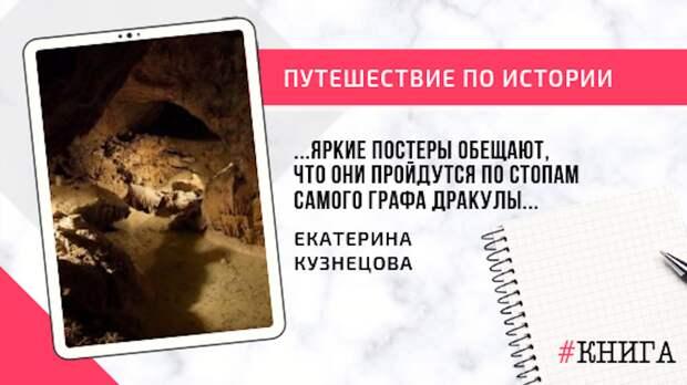Будайские пещеры в Будапеште: история и мистика