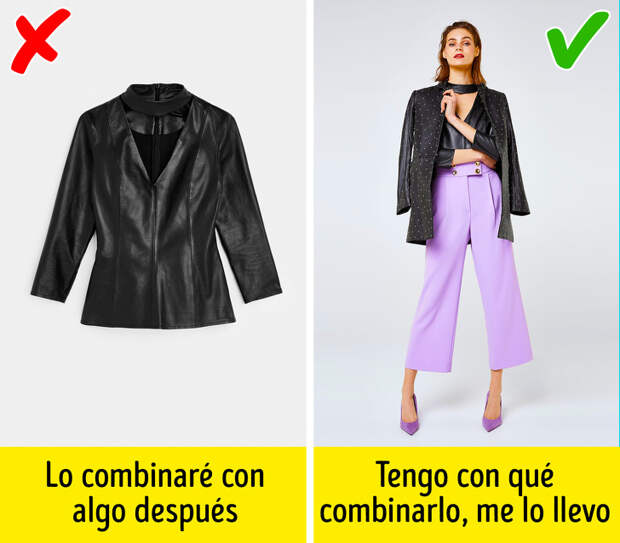15 секретов стиля, которые должна знать каждая женщина