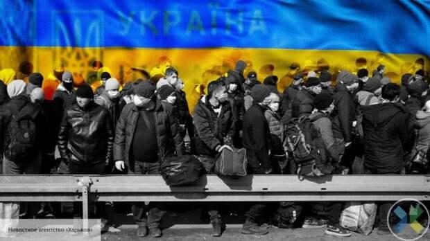 Исчезающая страна: Украина провалилась в «демографическую яму»