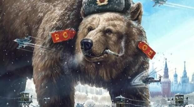Во времена СССР Россию представляли примерно так