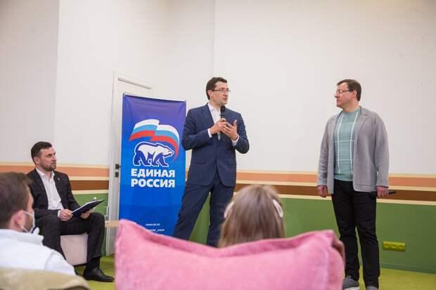 Глеб Никитин и Дмитрий Азаров открыли межрегиональный молодежный форум «Молодежь Поволжья»