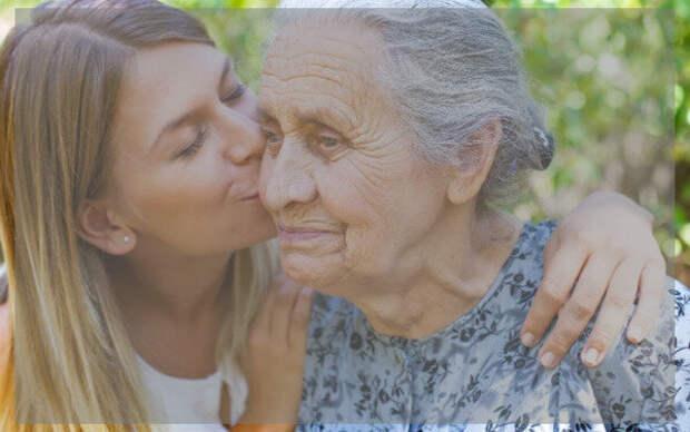 Нужно ли детям забирать престарелых родителей к себе, и ухаживать за ними