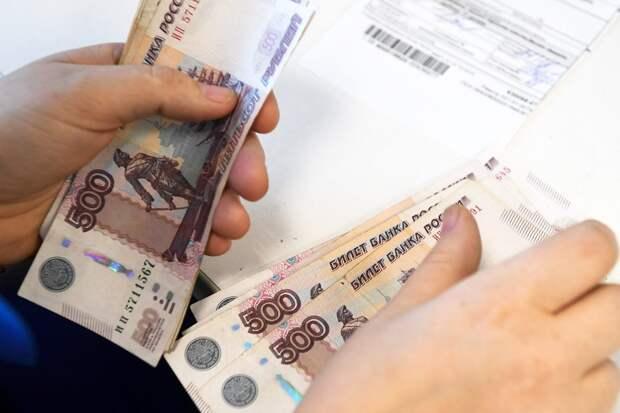 ПФР предупреждает: часть россиян с 1 августа может остаться без пенсий