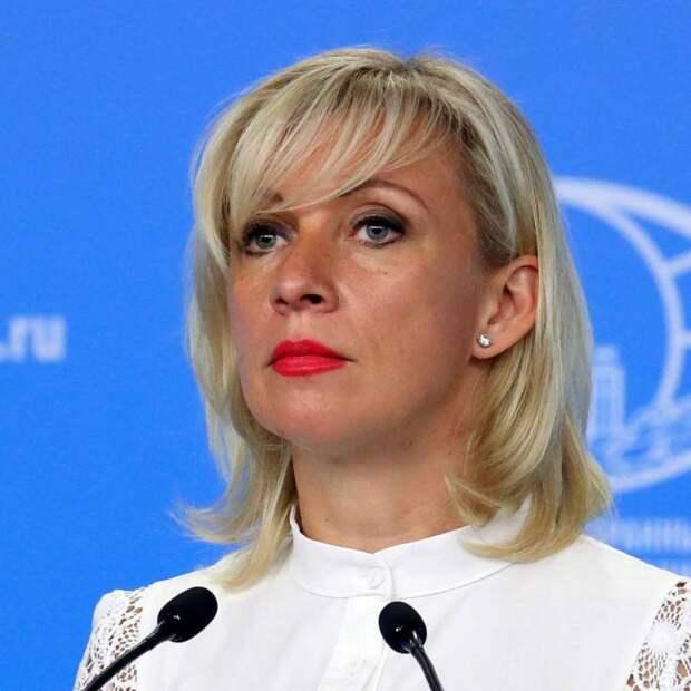 Захарова назвала лицемерием призыв Макрона поддержать манифестации в Белоруссии