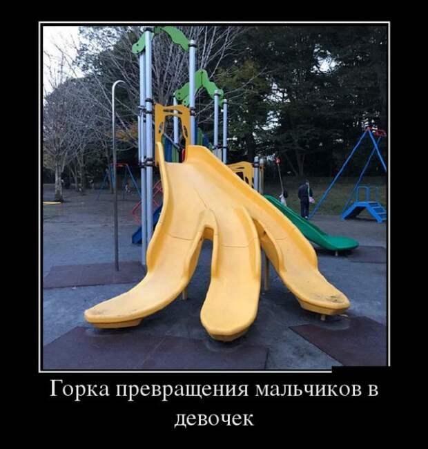 Забавные демотиваторы для веселья (11 фото)
