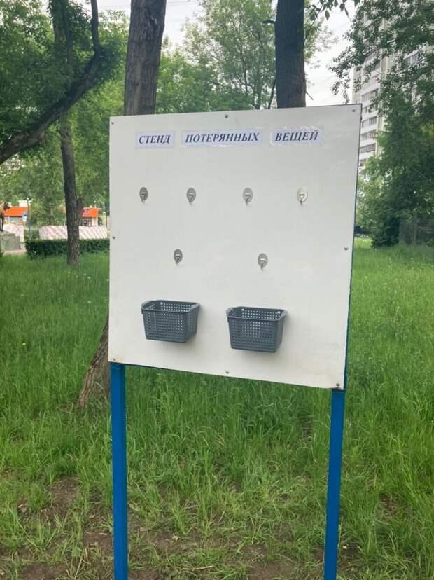 Фото дня: в парке «Торфянка» появился стенд забытых вещей
