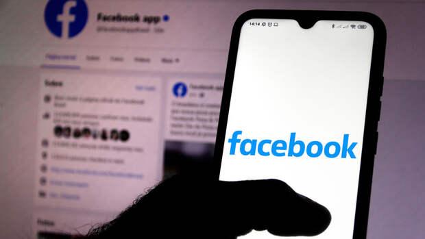 Роскомнадзор рассмотрит возможность замедления Facebook и YouTube