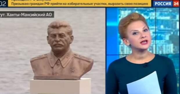 О том как откровенно врёт федеральный канал Россия 24