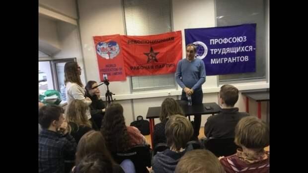 В Профсоюзе мигрантов назвали проверки иностранцев «нацизмом» и «фашизмом»