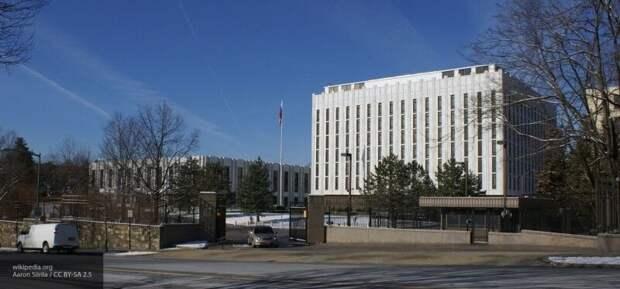Членам посольства РФ в Вашингтоне стали угрожать после сообщений о сговоре с талибами