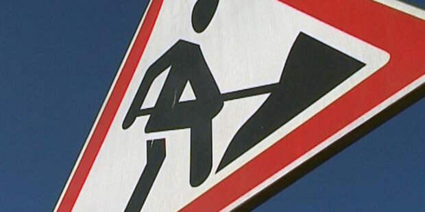 В Вологодской области в 2021 году отремонтируют более 400 километров дорог
