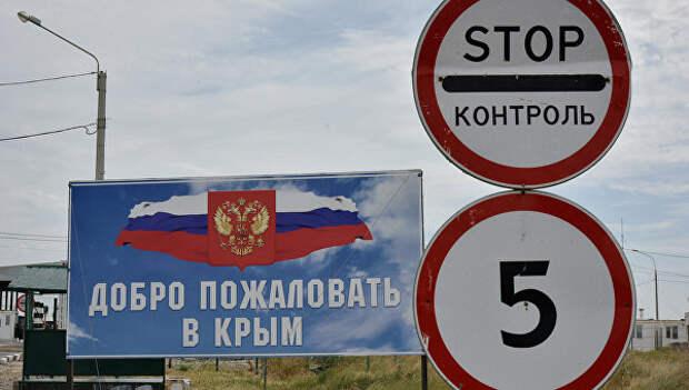 Пограничники испортили отдых: собирался в Крым, оказался за решеткой