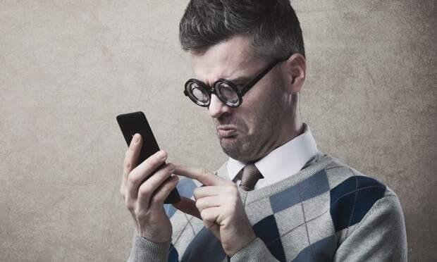 Почему легко заметить в чужом тексте ошибки, а в своем нет