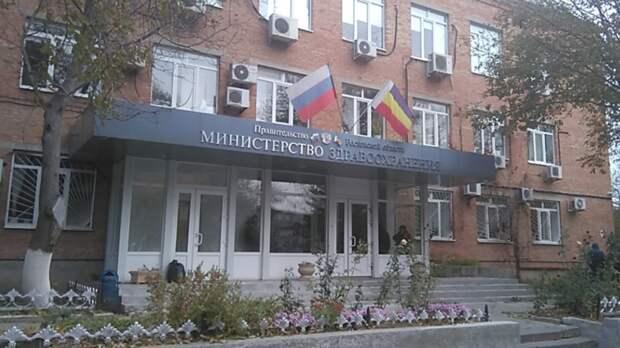 ВФармуправлении разъяснили ситуацию собеспечением диабетиков Ростовской области