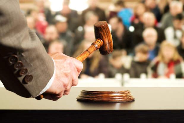 В Калининграде объявлено о продаже с аукциона арестованных квартир