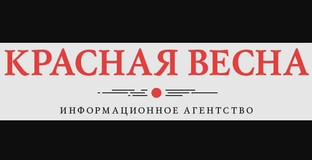 Посол РФ в Сербии рассказал о совместной борьбе против ревизии истории