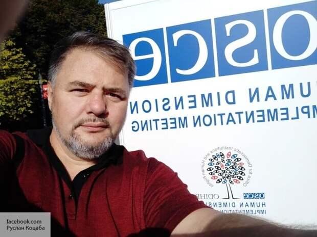 Коцаба заявил о сговоре полиции и радикалов по избиению журналистов в Одессе