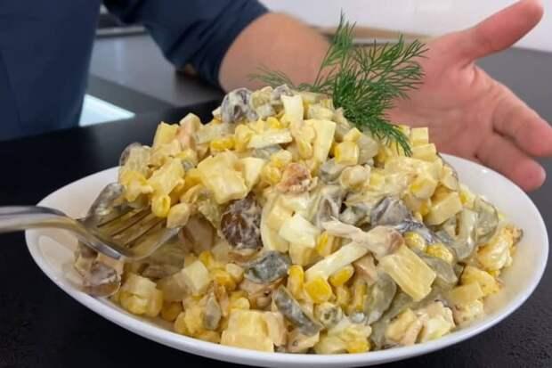 Салат с жареными грибами и курицей. Идеальное решение для пышного стола 2