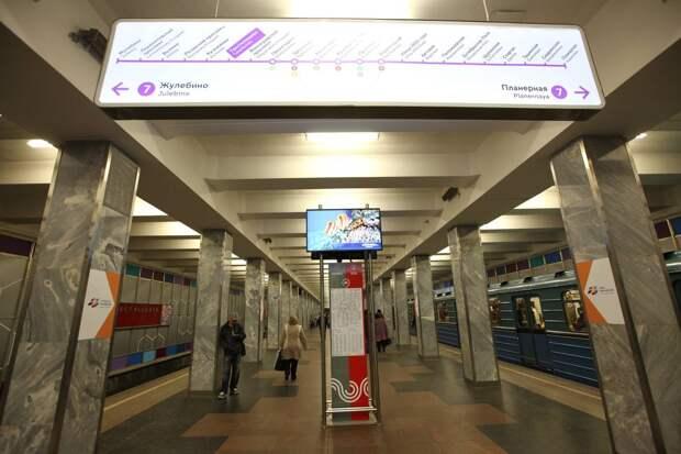 Прокуратура проверит законность составления протокола на женщину, пострадавшую в столичном метро