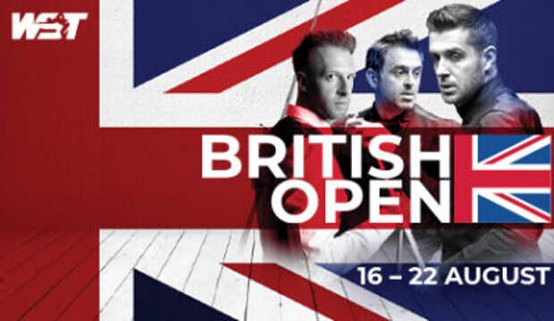 Видео 1/2 финала British Open 2021