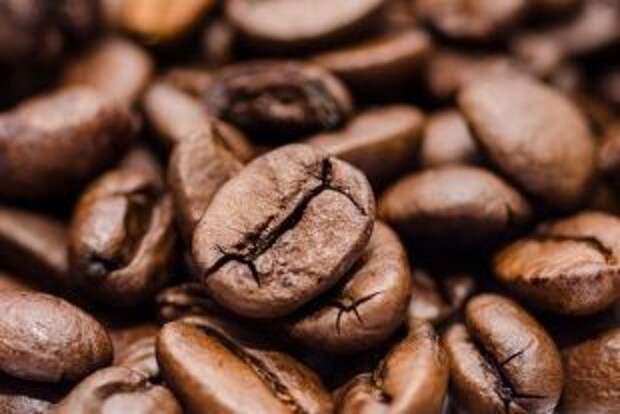 Почему увеличивается стоимость кофе?