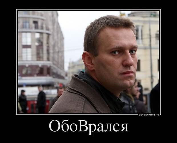 Навальнисты в Пустоши – как штаб блогера создает иллюзию поддержки
