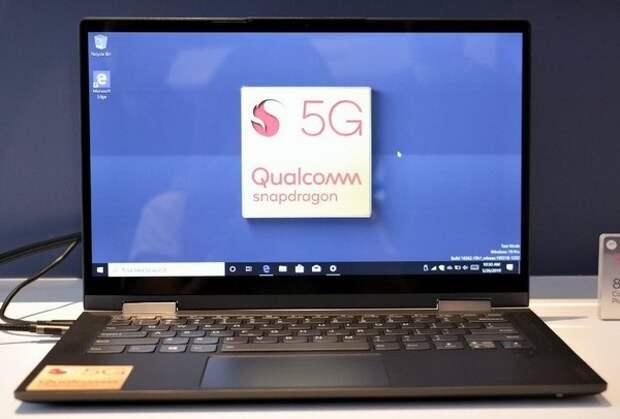 Lenovo показала первый в мире ноутбук с 5G-модемом