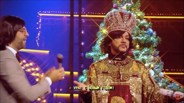 «Наша задача — сделать так, чтобы он не пел»: Иван Ургант о Киркорове и новогоднем телеэфире