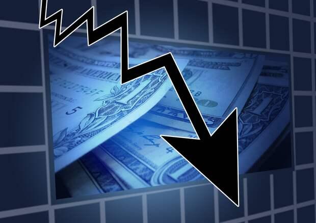 Программа выкупа активов в США вряд ли завершится в ближайшие 2 года