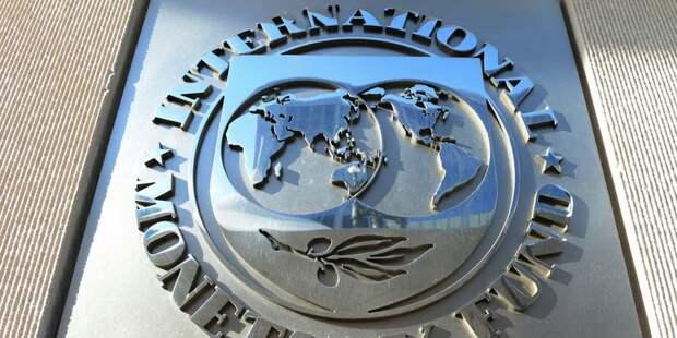 МВФ за увеличение господдержки экономики, но не послабления для банков