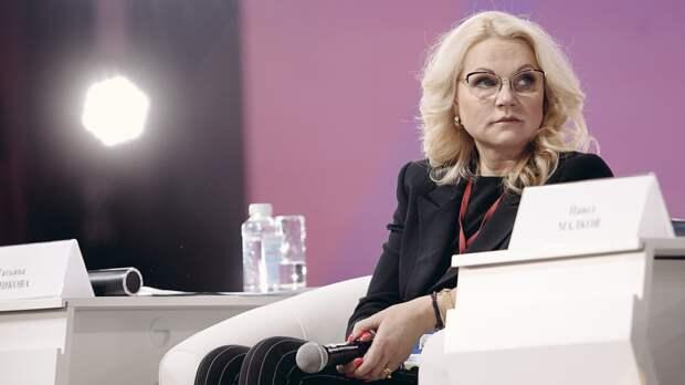 Голикова обратилась к Путину с просьбой о расширении применения маткапитала
