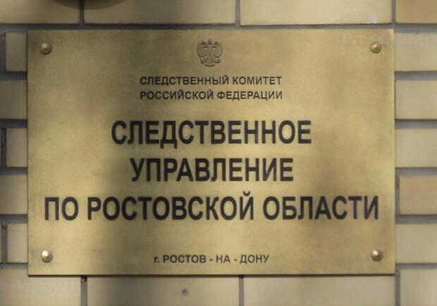В Ростовской области будут судить банду рабовладельцев