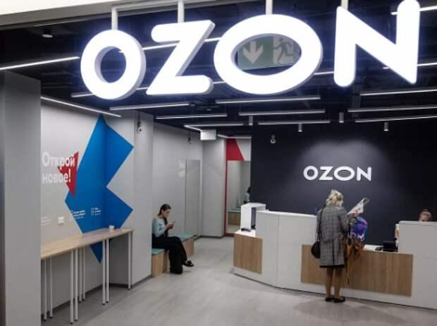 Ozon подаст заявление на получение банковской лицензии - СМИ