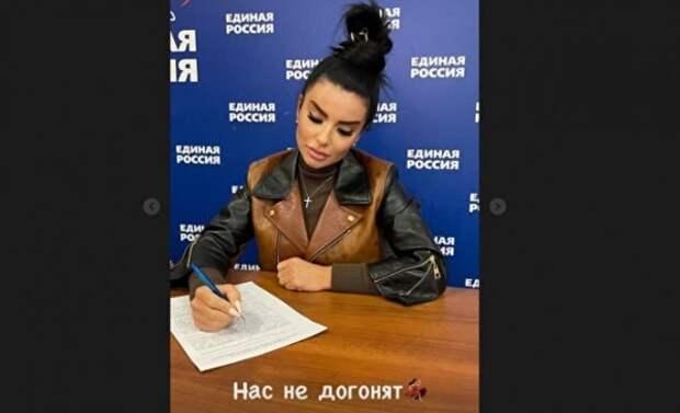 Бывшая солистка «Тату» утверждена для участия в праймериз «Единой России»