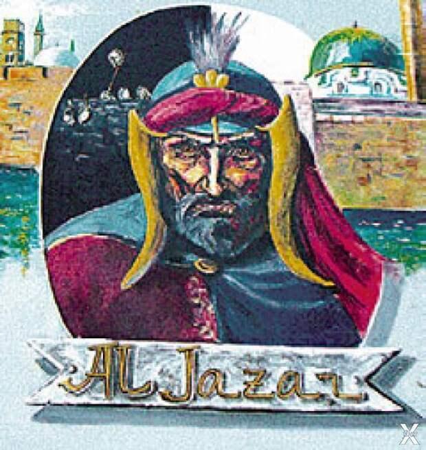 Портрет Ахмеда Аль-Джаззара на стене ...