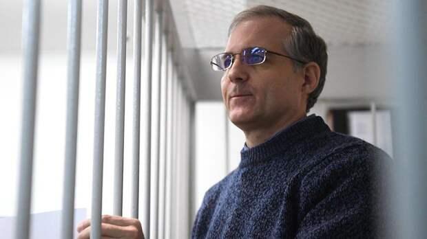 Осужденный за шпионаж в РФ Уилан попросил Байдена вернуть его домой