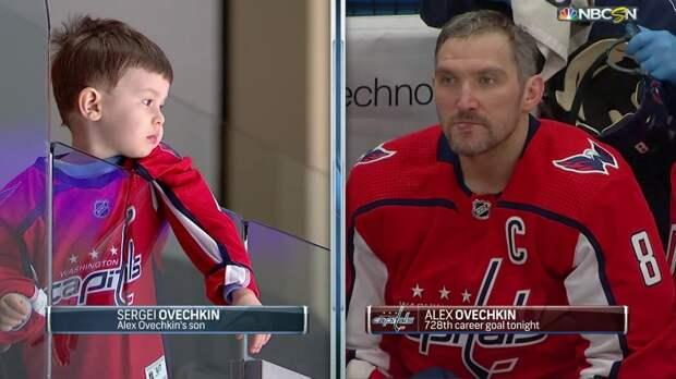 «Овечкин-младший на льду». НХЛ опубликовала видео с тренировки капитана «Вашингтона» с сыном в форме сборной России