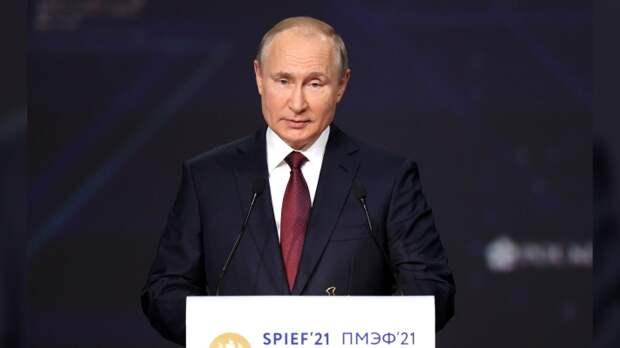 Выступление Владимира Путина на ПМЭФ-2021: самое важное