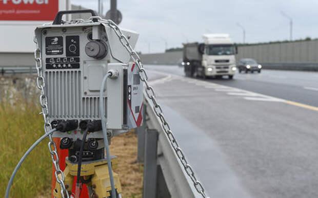 Камеры на дорогах «привяжут» к безопасности, а не пополнению бюджетов