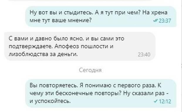Павел Майков - больная совесть России