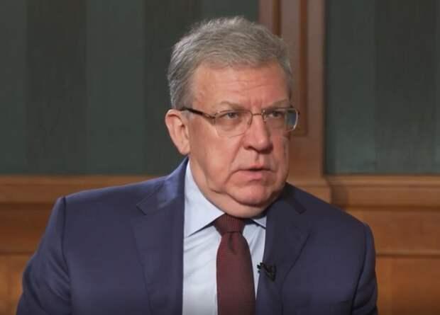 Кудрин: Нынешняя модель российской экономики себя изжила