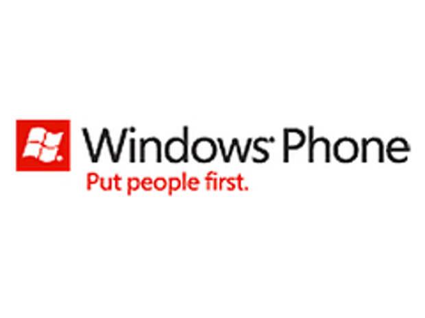 Число приложений в Windows Phone Marketplace превысило 40 тысяч