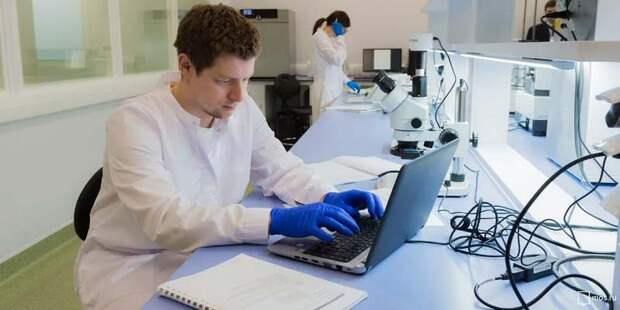 МИК объявил о приеме заявок на технологический конкурс SaaS Factory