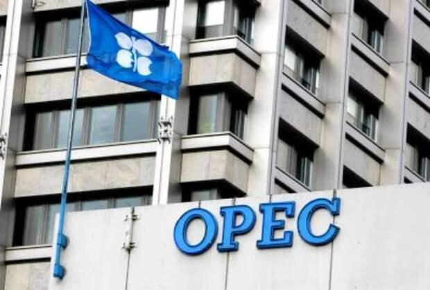 ОПЕК+ в ноябре ухудшила соблюдение сделки